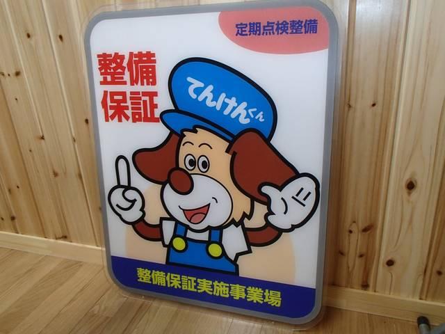 中国運輸局認証工場